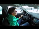Первый тест-драйв хэтчбека Lada XRAY