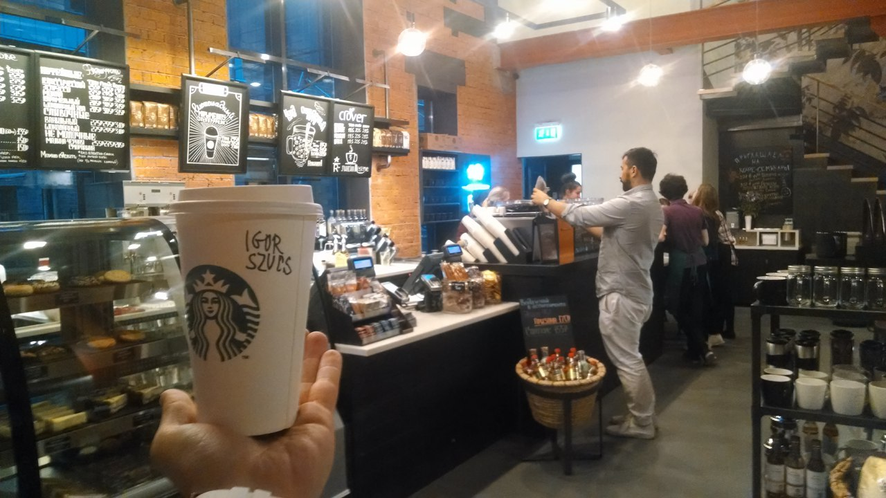 starbucks risks of extreme customization Starbucks revolutionized the neighborhood coffee shop concept the company did it by appealing to a distinct target audience that became loyal customers.
