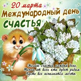 http://cs630331.vk.me/v630331150/1cdc6/mgM26oB_VM8.jpg