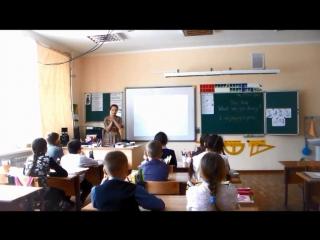 Фрагмент урока  английского языка в 3 классе