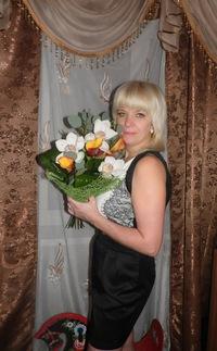 Оксана Мастиновская