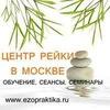 Эзопрактика