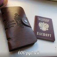женские портмоне из натуральной кожи интернет магазин
