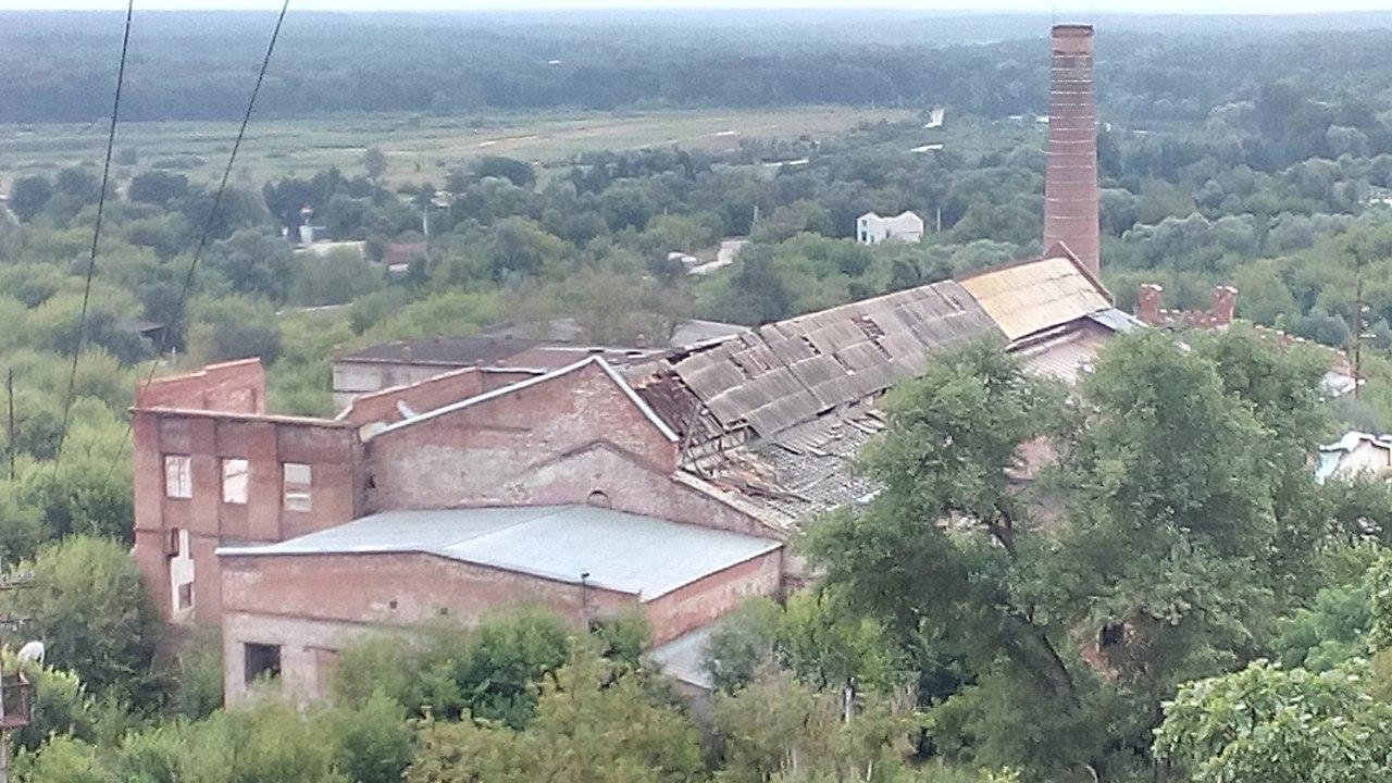 Сахарный завод в Рамони.