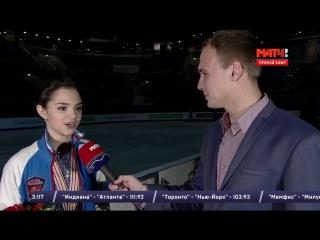 Евгения Медведева.Чемпионат Европы 2016(Братислава 29.01.2016).Интервью после награждения.