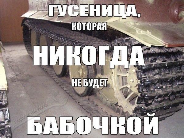 http://cs630331.vk.me/v630331664/4cfce/Xs_fwnOzPtw.jpg