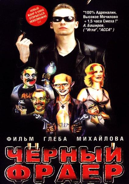 Mark of the whip след от хлыста порно треш фильм русский перевод