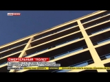 В Немчиновке Mazda упала с 8 этажа паркинга