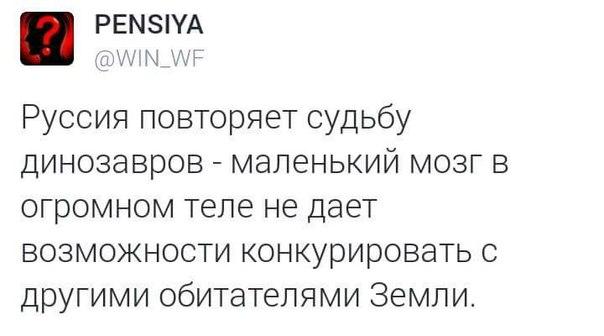 Мы не ждем перезагрузки украинско-российских отношений в любом виде, - Климкин - Цензор.НЕТ 1573
