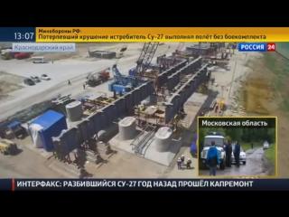 Главный мост страны. Новости со стройки в Крыму