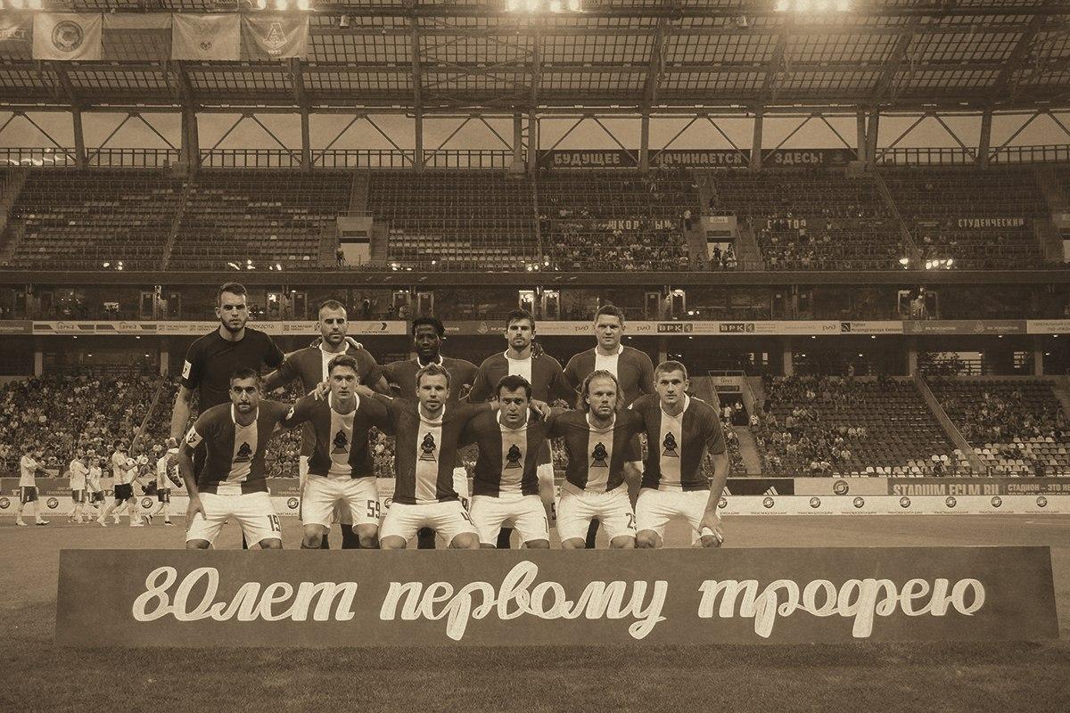 ФК Локомотив Москва в ретро-форме Фото: Дмитрий Бурдонов / Loko.News