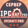 IPCraft.pro