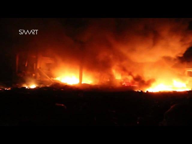 Сирия. После Российской бомбёжки фосфорными бомбами села Бенин пр.Идлеб
