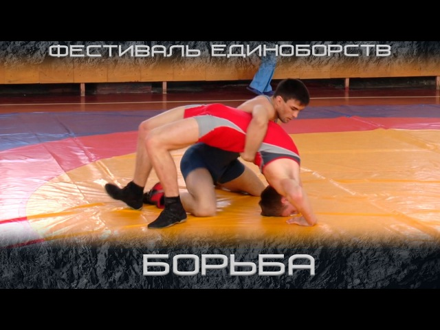 БОРЬБА - Абдрахманов Рафиль vs Баталов Анатолий