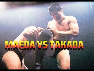 UWF 1988 | Nobuhiko Takada vs. Akira Maeda