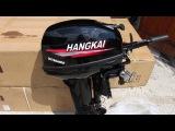 Лодочный мотор Ханкай 9.9 Обзор распаковка.