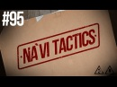 Na`Vi CS:GO Tactics: Double fake with B-plant takeover @ de_mirage