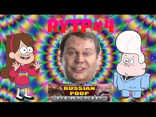 Гравити кокс (RYTP) 4 - как Мейбл вернёт деньги?