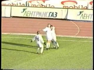Зенит 6-1 ЦСКА / 2001 год / Высшая Лига
