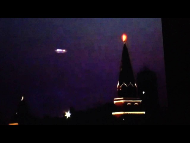UFO Over Moscow