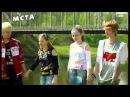 Песня про Боровичи 2