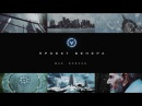 Жак Фреско и Проект Венера NOIR Films