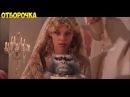 Порно Маленькая наркоманка Erica Campbell между русское пьяное двойное проникновение й фильм жесткое групповое дома браззерс со спящими домашнее лизбиянки в высоком качестве full на пляже просмотр фильмов трахает