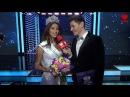 Мисс Россия - 2016