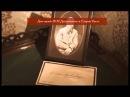 150 лет Новгородскому музею. Дом-музей Ф.М. Достоевского в г. Старая Русса