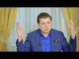 Евгений Понасенков про адаптацию мигрантов в Европе (с научной точки зрения)