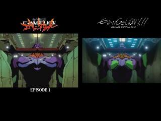 Neon Genesis Evangelion vs. Evangelion 1.11 Comparison- Unit 01 Activation