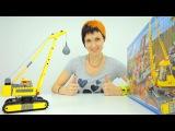 Игры для детей. Собираем из конструктора Лего (Lego) строительный кран.