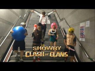 Showry (쇼리) - 쇼리의 클래시 오브 클랜 Clash Of Clans