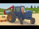 Развивающие мультики про машинки Синий Трактор Гоша Большой грузовик на игро ...