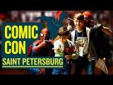 Гравити Фолз, Человек паук и Дэдпул на выставке Comic Con. Обзор от Ярика и Дани ИгроБой!