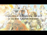 Romancing SaGa 2 Announcement