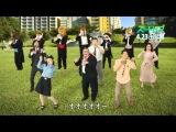 「ズートピア」マイケル狸山(芋洗坂係長)といっしょにダンス♪(ショートVer.)