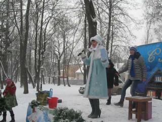 Светлана Н. выступление в Парке культуры и Отдыха 9.01.16