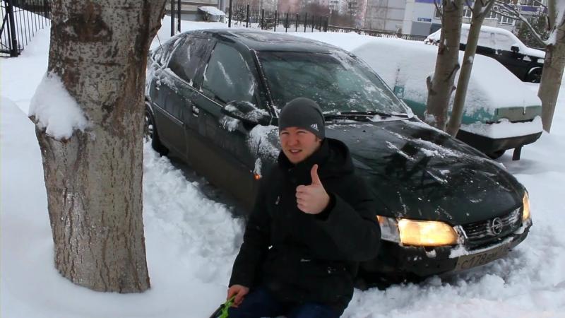 MegaRetr Снежное утро. Snowy morning.
