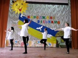 28.03.2016: «Народжені вільними». ІІ тур обласного огляду-конкурсу художньої самодіяльності