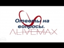 Podrobny_sostav_vita-spreev_Alivemax_AliveMax_Doktor_allergolog_Samko_Lilia_Gennadyevna