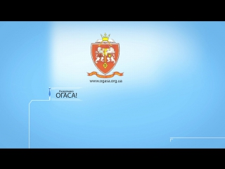 Иностранным студентам ОГАСА