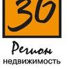 АН 36 Регион г. Воронеж, ул. Кольцовская 76