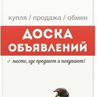Αртем Κононов