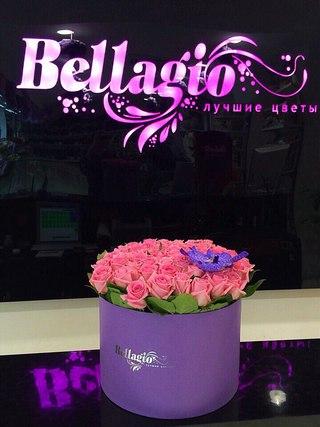 Bellagio тюмень цветы