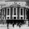 Театр драмы и комедии им.В.И.Дунина-Марцинкевича