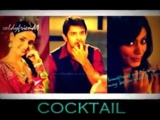 Cocktail - Trailer - VM Arnav, Khushi and Lavanya