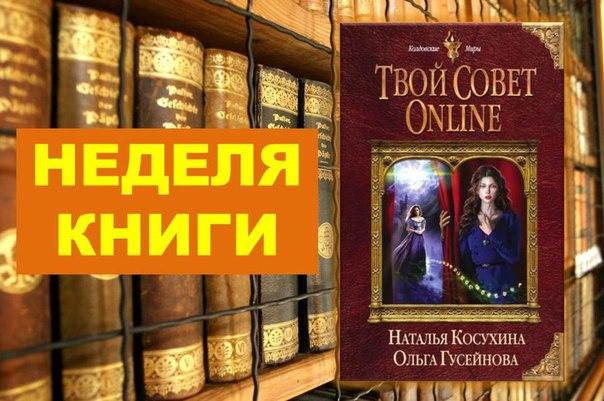 ольга гусейнова все книги автора читать