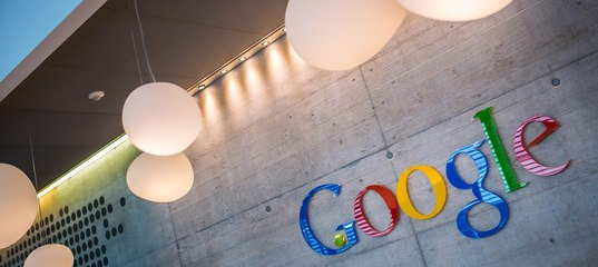 Google Online Özel Sergi Açtı