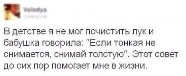 Олександр Услістий | Желтые Воды